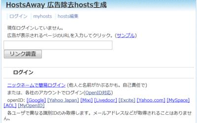 HostsAway2.png