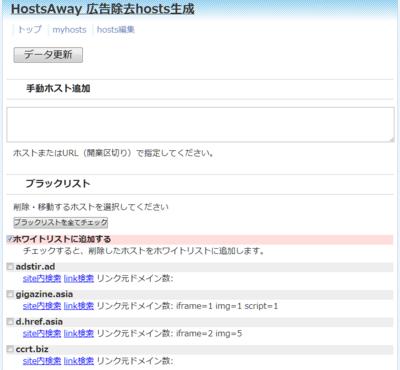 HostsAway5.png